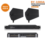 RY-1000A antenna amplifier